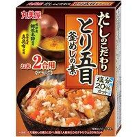 炊き込みご飯の素おすすめ人気ランキング10選【丸美屋も!】