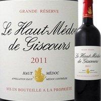 ボルドーワインのおすすめ人気ランキング20選【メドックやサン・テミリオン産など!】