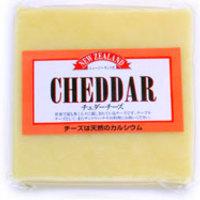 チェダーチーズのおすすめ人気ランキング10選【サンドイッチ・ピザにもぴったり】