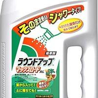除草剤のおすすめ人気ランキング10選【サンフーロンやネコソギも】
