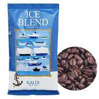 【バリスタが教える】アイスコーヒー用コーヒー豆の人気ランキング10選【2018年最新版】