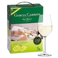 スペインワインのおすすめ人気ランキング15選【プレゼントにも!】