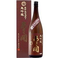 岩手の日本酒おすすめ人気ランキング10選【南部美人・あさ開など!】