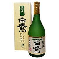 兵庫の日本酒おすすめ人気ランキング10選【白鷹・菊正宗など!】