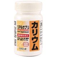 カリウムサプリのおすすめ人気ランキング10選【塩分の摂り過ぎ・むくみが気になる方に!】