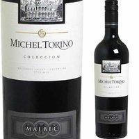 マルベック種のワインおすすめ人気ランキング20選【フランス産・アルゼンチン産など!】