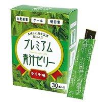 青汁ゼリーのおすすめ人気ランキング10選【手軽でおいしい!】