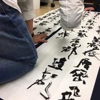 東京都内の書道教室おすすめ人気ランキング10選【日本文化を学ぶ!】