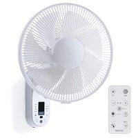 壁掛け扇風機のおすすめ人気ランキング10選【静音タイプやタイマー付きも】