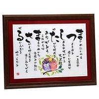 【男女別】喜寿祝いにおすすめのプレゼント人気ランキング30選
