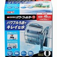 水槽用外掛けフィルターのおすすめ人気ランキング7選【初心者に最適!】