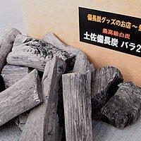 バーベキュー用炭のおすすめ人気ランキング10選【着火しやすく準備簡単!】