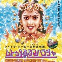 インド映画のおすすめ人気ランキング50選【ボリウッドの世界を楽しもう!】