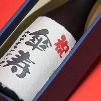 傘寿祝いにおすすめのプレゼント人気ランキング30選【名入りアイテムから記念日新聞まで!】