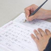 東京都内のペン習字教室おすすめ人気ランキング10選【美文字に!】