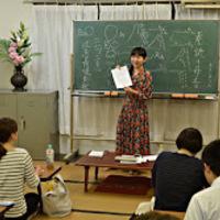 東京都内の詩吟教室おすすめ人気ランキング10選【漢詩・和歌など!】