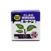 発根促進剤のおすすめ人気ランキング10選【挿し木・植え替えの際に大活躍!】