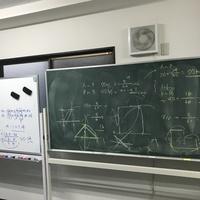 東京都内の数学塾おすすめ人気ランキング10選【中学・高校生~社会人向けまで】