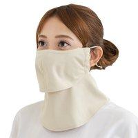 UVカットマスクのおすすめ人気ランキング10選【日焼け対策に!】