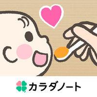 子育てにおすすめのアプリ人気ランキング7選【離乳食の記録・予防接種のスケジュール管理にも!】