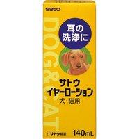 犬用耳掃除グッズのおすすめ人気ランキング15選【シート・洗浄液など!】