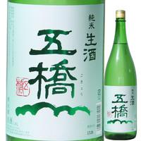 山口の日本酒おすすめ人気ランキング10選【獺祭・長門峡・貴も!】
