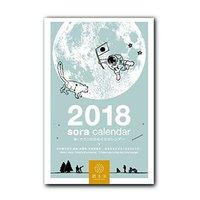 壁掛けカレンダーのおすすめ人気ランキング10選【2019年版】