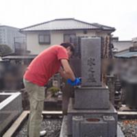 東京都内の墓掃除代行業者のおすすめ人気ランキング10選【定期清掃・お墓参り対応の業者も!】