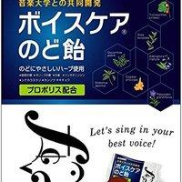 ボイスケアにぴったりののど飴おすすめ人気ランキング9選【カンロ・龍角散も!】