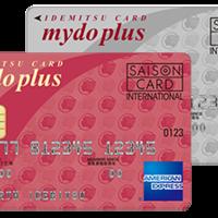 ロードサービス付きクレジットカードのおすすめ人気ランキング10選【バッテリーあがりにも】