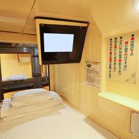 東京都内のカプセルホテルおすすめ人気ランキング10選【温泉付き・女性専用など魅力的なホテルを厳選】