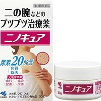 二の腕のブツブツ用クリームのおすすめ人気ランキング7選【ニキビ・毛孔性苔癬に!】