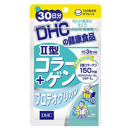 腰痛におすすめのサプリ人気ランキング10選【コラーゲン・プロテオグリカン配合】