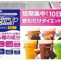 置き換えダイエット食品のおすすめ人気ランキング10選【おいしくて効果的!】