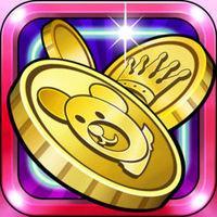 コインゲームアプリのおすすめ人気ランキング10選【レビュー評価の高いものを厳選!】
