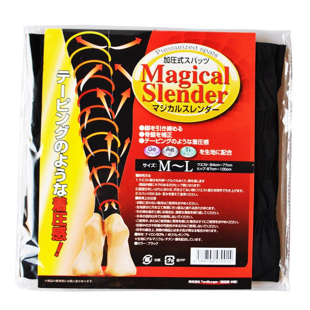 Ten Burger Magical Slender (マジカルスレンダー) (M-Lサイズ) 加圧 美脚 脚痩せ 骨盤矯正 補正下着 むくみ リンパマッサージ スパッツ Ten Burger